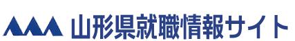 山形県就職サイト