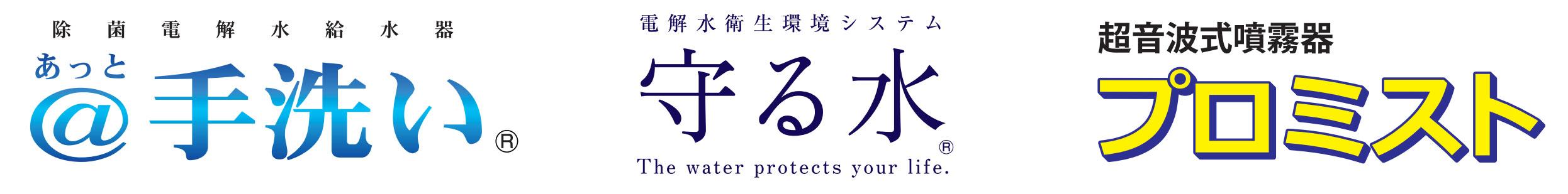 denkaisui_logo